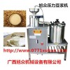 玉林自动加热豆浆机 哪里有卖豆浆机