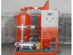 亿邦佳盛16T冷凝水回收设备节能减排效果好优点多