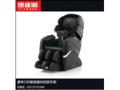 督洋TC-701零重力按摩椅 双十二提前大促 实体店热销款