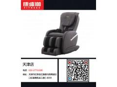 高性价比小巧型按摩椅 台湾督洋按摩?#28065;?#27454;到货TC-471