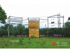 沧州鑫盛拓展器械供应高空拓展训练器械室内外攀岩墙