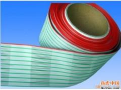 日本KOI扁平型非融合固定用排线UL STYLE