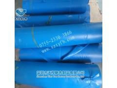 深圳帆布厂供应货车防雨布、盖货篷布
