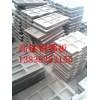 600*900鹅卵石破石机牙板铸造厂家13838352155
