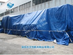 深圳天悅帆布廠供應pvc涂層帆布、防水阻燃布