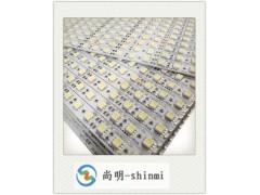 5050LED硬燈條72燈一米,廣告燈箱柜臺展臺LED硬燈條