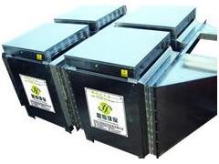 水產養殖飼料廠廢氣臭氣處理設備光催化氧化化學洗滌組合工藝