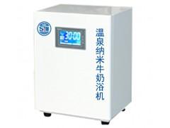 石洋全球调配温泉水专家,享誉国内外的知名温泉机设备提供商.