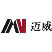 深圳市邁威科技股份有限公司