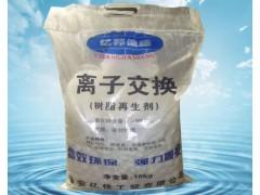 北京軟化水專用鹽在飲料行業中的應用