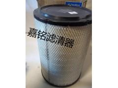 P532503 唐納森空氣濾芯