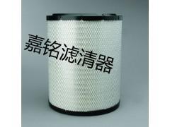 唐納森空氣濾芯P540388