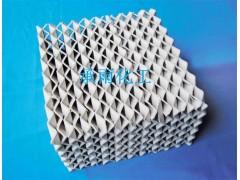 遼寧  陶瓷高效波紋填料