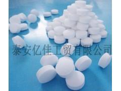 青島軟化水專用鹽在印染行業中的作用