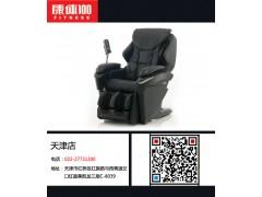 松下按摩椅EP-MA73 松下顶级款实体店年底活动特价
