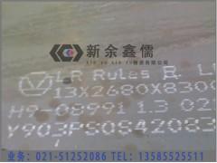 一级代理容器板SA516Gr.60