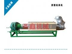 編織袋造粒機|自動溫控塑料顆粒機
