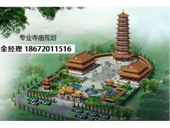 寺廟設計,寺廟規劃,寺廟規劃方案設計