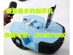 全自動智能充電割草機15725072750