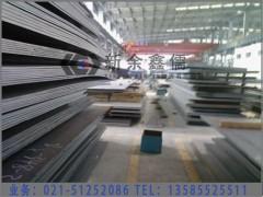Q235qC/qD桥梁板