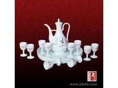 多功能自动酒具员工福利礼品 陶瓷酒具定做厂家