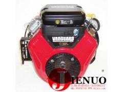 百力通Vanguard-16.0HP雙缸水平軸發動機