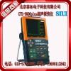 CTS-9006PLUS
