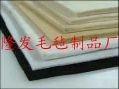 粗羊毛氈,防滑毛氈,防塵過濾毛氈,民用床墊氈
