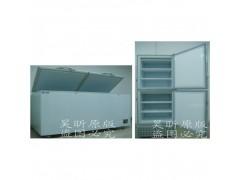 东莞昊昕自主研发生产冷冻三文鱼专用的三文鱼冷藏冰箱