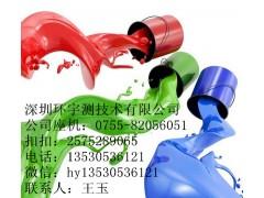 耐高溫防腐涂料料環境可靠性檢測