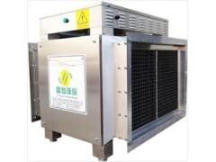 電鍍廠VOC有機廢氣治理晶燦高能氧化技術設備