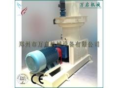 专业焦炭粉颗粒机生产厂家(万启) 精工制作 畅销国内外