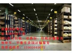 廣州貨運代理包稅進出口公司