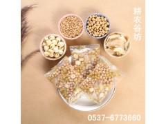 厂家直供 五谷杂粮原料包 有机粗粮 豆浆包  招代理