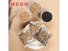 现磨豆浆原材料-豆浆包(全国加盟代理)耕农谷坊