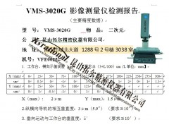 蘇州2.5D二次元外檢報告萬濠VMS-3020G公司推薦昆山拓爾精密儀器