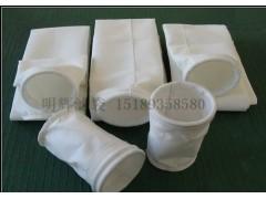 涤纶针刺毡滤袋供应商_明辉滤袋_涤纶针刺毡滤袋报价