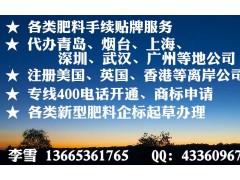 新型肥料企标代办 肥料企业标准专业起草 青州德丰李雪