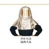 雷克兰隔热头罩,隔热围裙,隔热靴盖,隔热手套