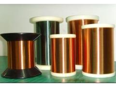 电机漆包线/130级漆包线/电机马达线圈漆包线
