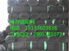 农作物种植降温遮阳网