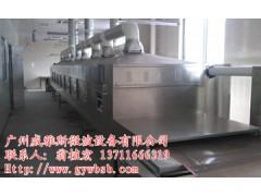 黃粉蟲烘干膨化設備-威雅斯品牌設備