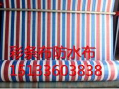 建筑防水彩條布供應廠家