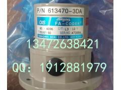 80-4096C/T-L3-12V TS5016N60