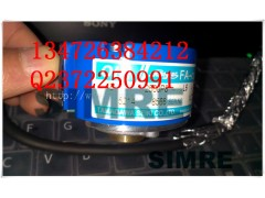 OIH FA-CODER 48-2500P8-L6-5V