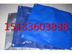 河南防雨布生产供应商,郑州蓝桔防雨布价格