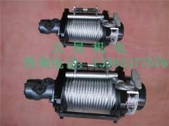 元昇改装车专用液压绞盘/液压绞盘图片