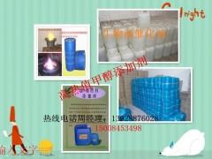 廣東環保油乳化劑 生物油添加劑藍白火無煙無渣
