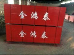 竹胶板厂家产品信息:宁夏竹架板哪家好