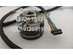 ERN1123 2500 87S15-H 669525-09